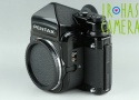 Pentax 67 TTL Medium Format SLR Film Camera #24005